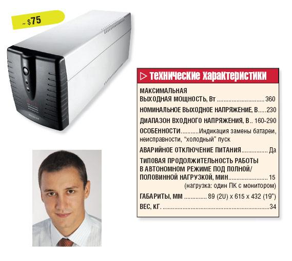 Модель Nova 600 AVR является полноценным линейно-интерактивным ИБП, имеющим модуль AVR, который обеспечивает...